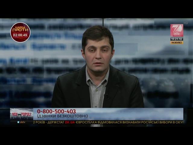 Сакварелідзе Після Майдану Путін розвязав війну, бо побачив ризики для Кремля Сакварелидзе