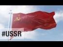 Flag* anthem* of the Union of Soviet Socialist Republics (1922–1991)