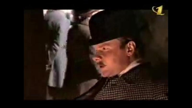 Воспоминания о Шерлоке Холмсе (ОРТ, 2000) 6 серия
