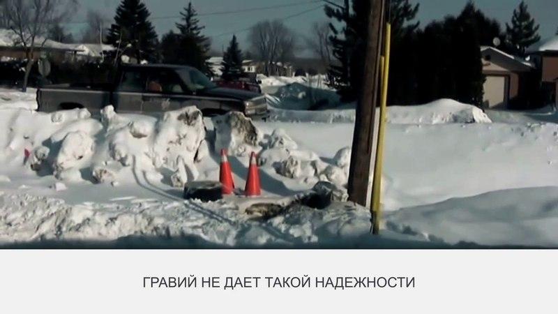 Hilst Expert Монтаж бетонных столбов зимой и в зоне вечной мерзлоты