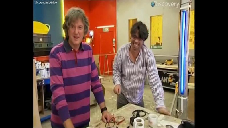 Мужская лаборатория Джеймса Мэя Сезон 1 серия 2