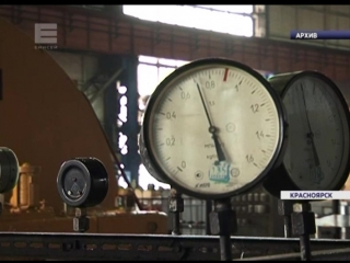 Из-за низких температур в Красноярске перенесли дату отключения отопления