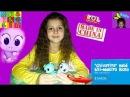новообращенные distagllea карапузы из шариков ЛОЛ LOL/НадяKidsновые лол/Видео для детей