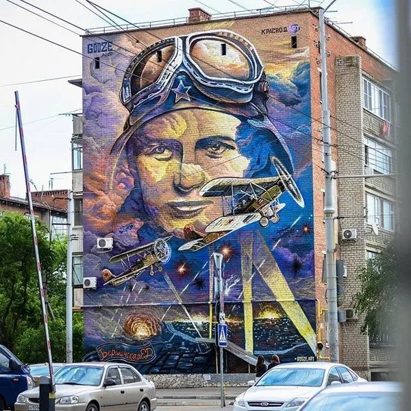Граффити Краснодара, изображение №9