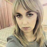 ИринаФондеркина
