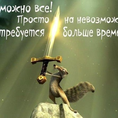 Виктор Брюховецкий