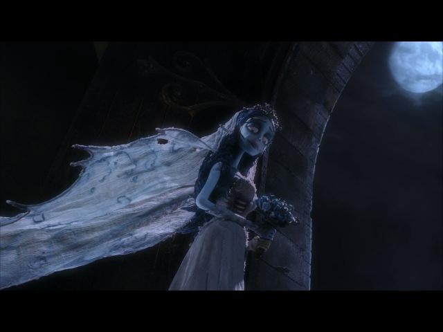Труп Невесты - Концовка [HD] / Final Scene (RUS)