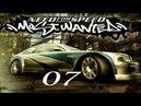 Прохождение Need for Speed Most Wanted 2005 Часть 7 Иззи доездилась