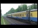 029 Moscow-Kaliningrad train YANTAR for moskvaminsk-fklip-scscscrp