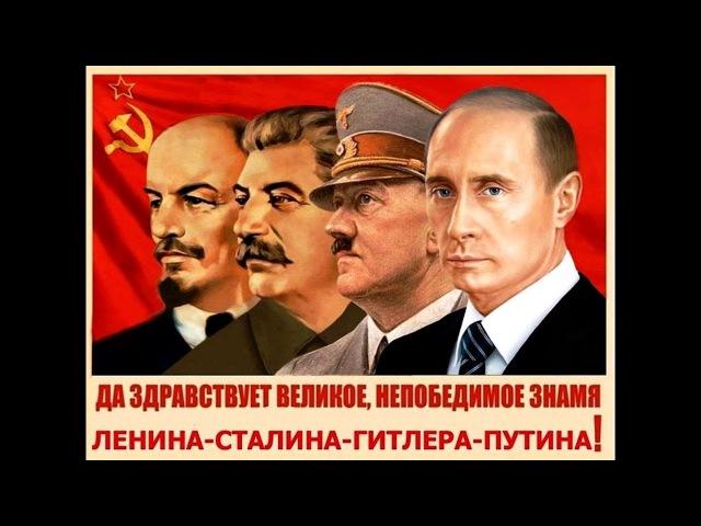 Русское Православное Братство о колдовских корнях 100 летней колонизации Святой Руси ортодоксально Православной