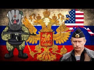 Россия захватит Аляску?