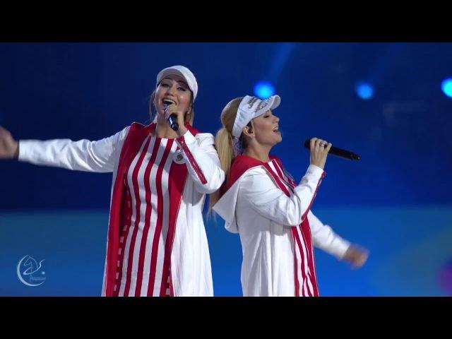 Ashgabat 2017 Ýapylyş Dabarasy | Gülşat we Jemal Gurdowalar ft Sbeater - Türkmenistan