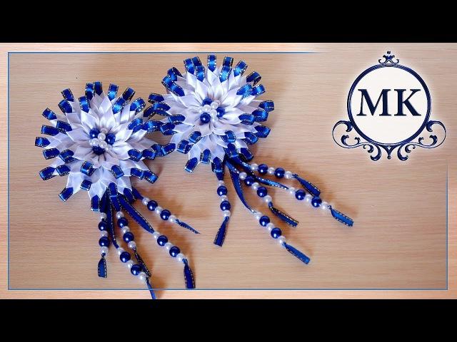 Зажимы для волос в школу. Цветы. Канзаши. МК. / DIY. Flowers. Kanzashi. HairClips.