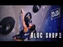 Bloc Shop Open 2017 - Replay