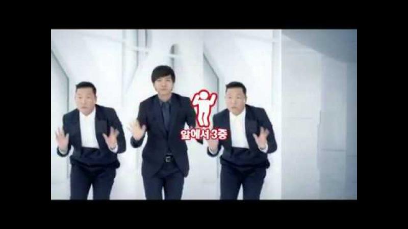 Lee Seung Gi Psys Zipel Asak Triple Metal Dancek