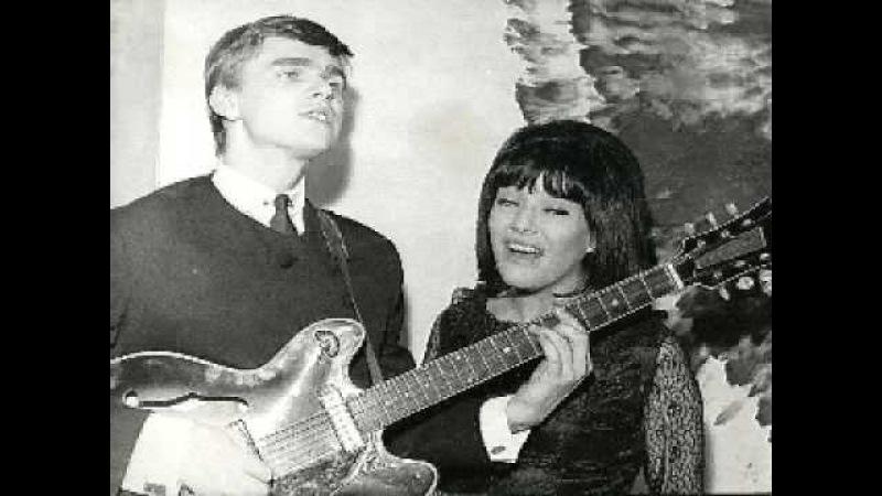 Niebiesko Czarni Helena Majdaniec Przyjdź w taką noc 1965