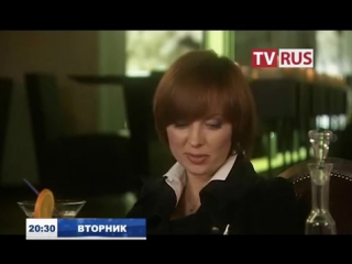 Анонс Х-ф Год Золотой Рыбки Телеканал TVRus