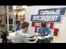 Начался сбор подписей завыдвижение Владимира Путина кандидатом напредстоящи