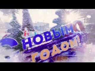Снежный городок в Усть-Илимске 2018 г.