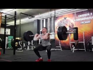 отработка 90 кг 3