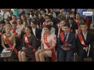 Итоги учебного года и сдачи выпускниками Сарапула единых государственных экзаменов