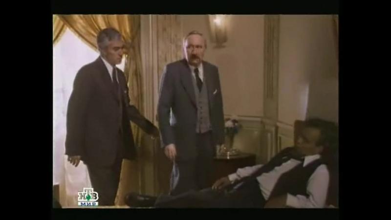 Новые подвиги Арсена Люпена серия 1 часть 2 Le Retour d'Arsène Lupin 1989 реж Филипп Кондройер Мишель Буарон и др