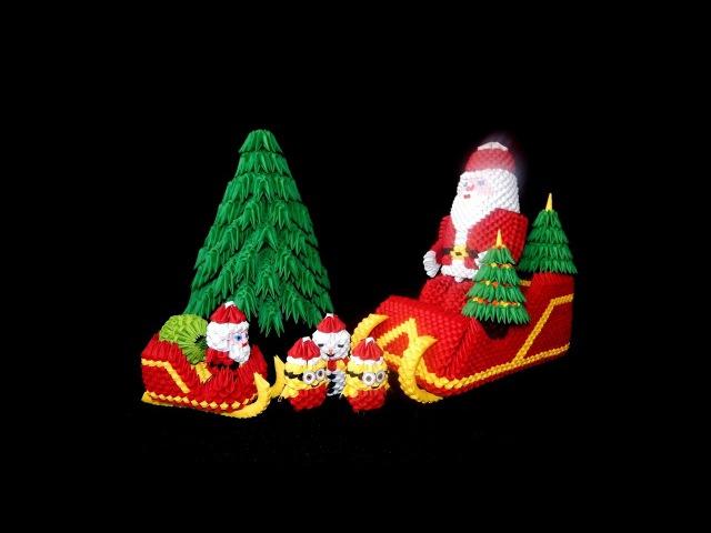 3D Origami Santa Claus sleigh tutorial DIY paper Santa Claus sleigh