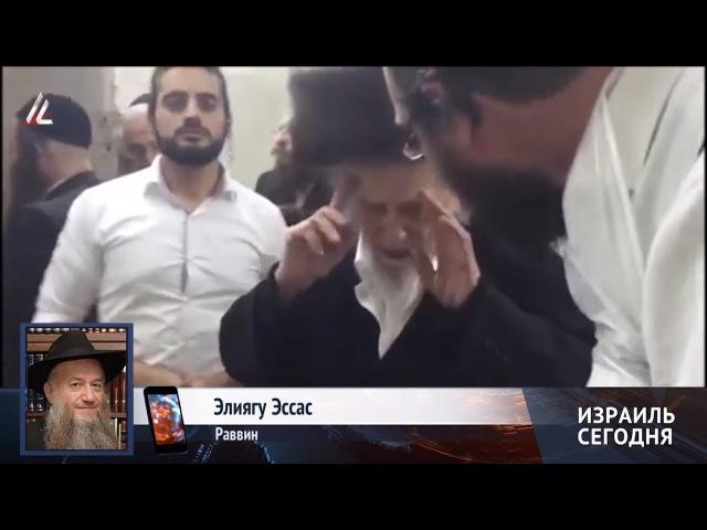 День Гнева Ультраортодоксы против Израиля