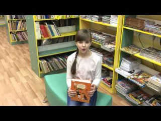 """Отзыв на книгу """"Рассказы Люси Синицыной, ученицы третьего класса"""", автор Пивовар ..."""