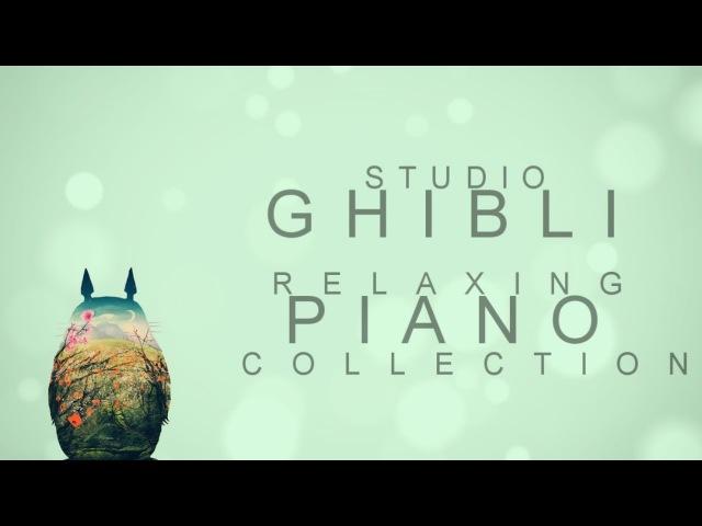 スタジオジブリピアノメドレー 作業用、勉強、睡眠用BGM Studio Ghibli Piano Collection Piano Covered