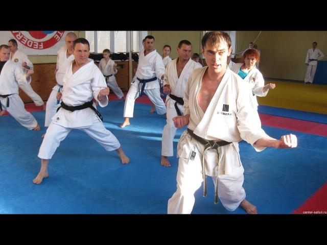 Семинар по каратэномичи Seminar on Karatenomichi Eugene Ukolov 5th Dan in Zaporozhye 13 12 2015