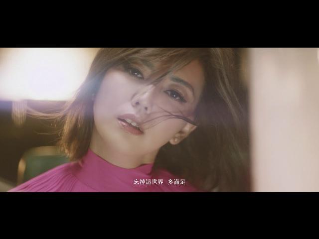 孫燕姿 跳舞的梵谷 Official music video Sun Yanzi A Dancing Van Gogh