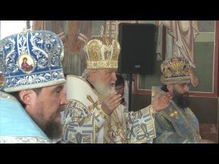 Патриарший визит в Новороссийскую епархию