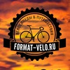 Format-Velo.ru   ⚙️Велосипеды и Путешествия⚙️