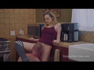 Female worship - starring dahlia [ mistress доминирование slave kuni sex porno facesitting госпожа domina femdom domination ]