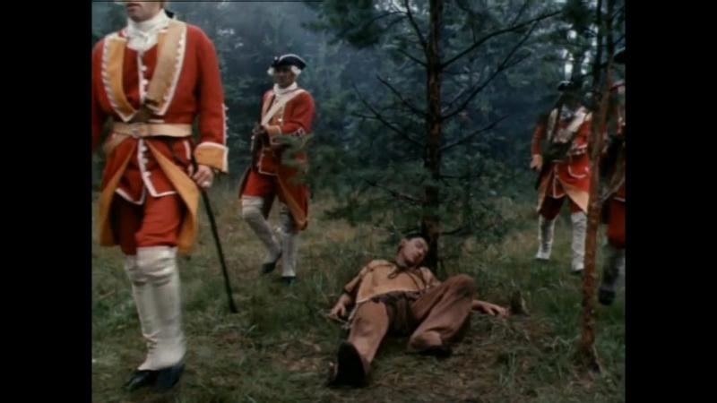 Зверобой (1990). Бой отряда англичан с индейцами