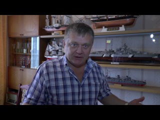 Судомоделист Сергей Тарасов. Завидуют даже дети
