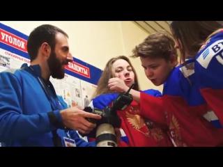 Фотосессия женской молодежной сборной в предверии чемпионата мира 6/01/2017