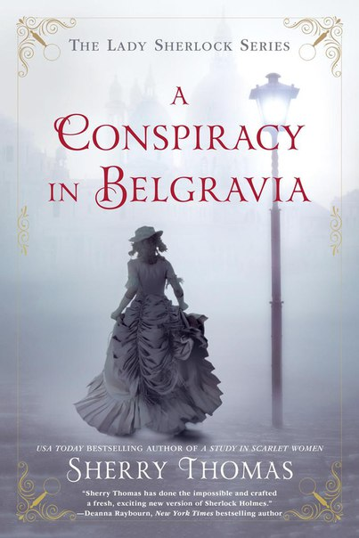 A Conspiracy in Belgravia - Sherry Thomas (1)