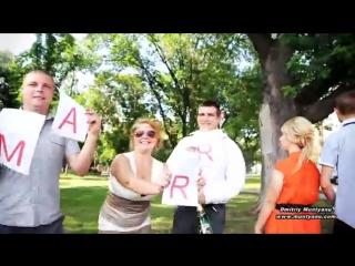 Веселый, креативный, драйвовый,смешной, танцевальный,свадебный клип
