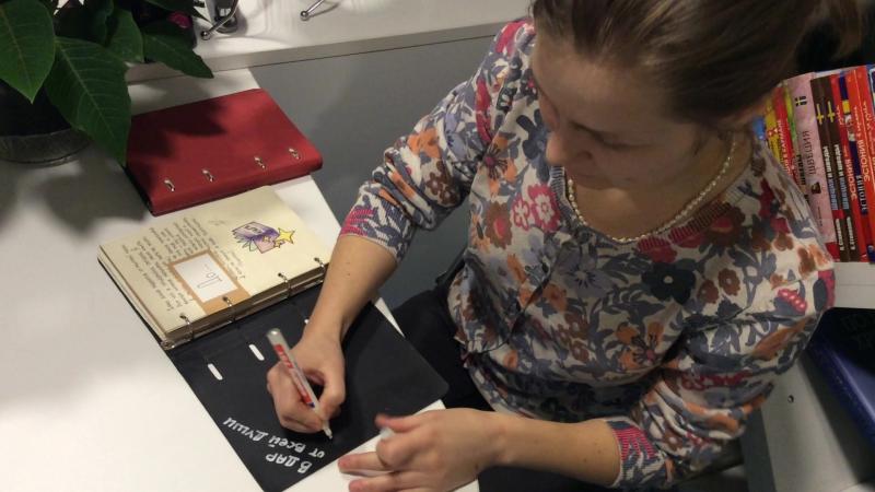 Юлия Усова подписывает авторскую книгу в дар М 86