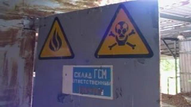 Szellemváros Magyarországon 12 Kis Moszkva A halott atomváros 6 3 rész ☢