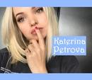 Персональный фотоальбом Катерины Петровой