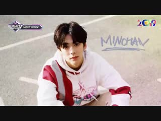 Apink & VeriVery & WJSN - Next Week @ M! Countdown 190103