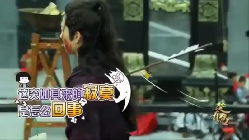 Легенда о Чу Цяо Видео со съемок 5