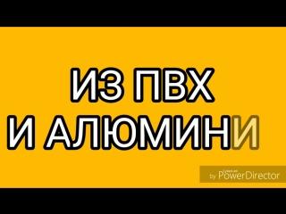 Окна_ПВХ