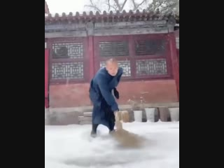 Shaolin Broom Kung Fu!
