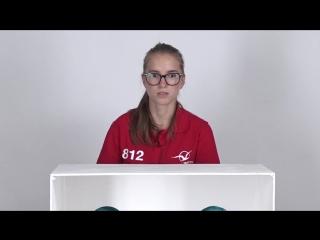 [ббк] big white box