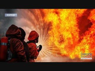 Масштабна пожежа на Харківщині: подробиці події