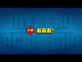 Boku no Hero Academia - превью 7 серии